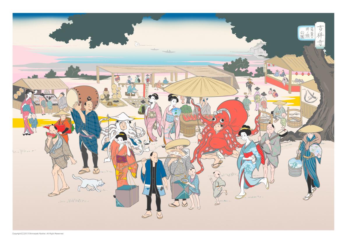 「吉祥寺 仮想 夏の井の頭公園」