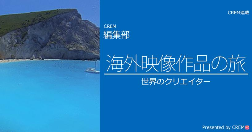 地中海の深く澄んだ青。『blue, bluer, bluest』