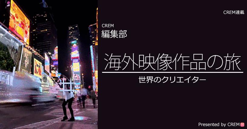 やっぱりかっこいい!Hyperlapseが魅せるニューヨーク『#NYC』