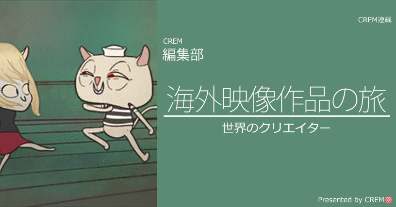 カートゥーンの真髄!理不尽でナンセンスなギャグアニメ!『Wackatdooo』