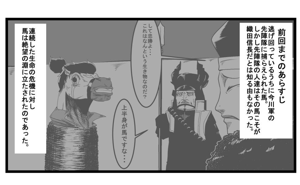 @arasuji08