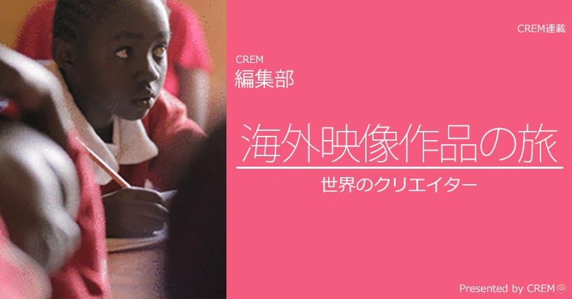 世界最貧困のスラムに暮らす少女。『A Girl's Life – In Kibera』