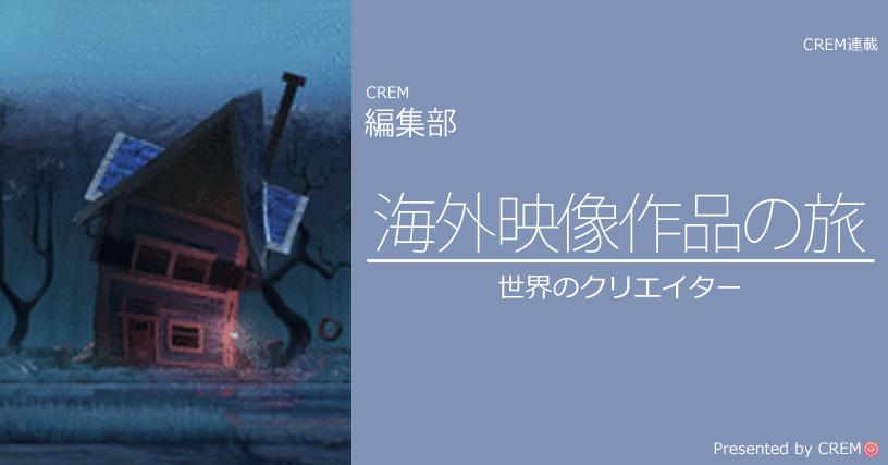 movie_149