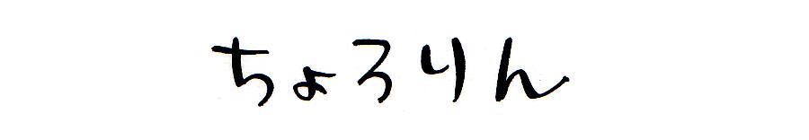 07_kukuri