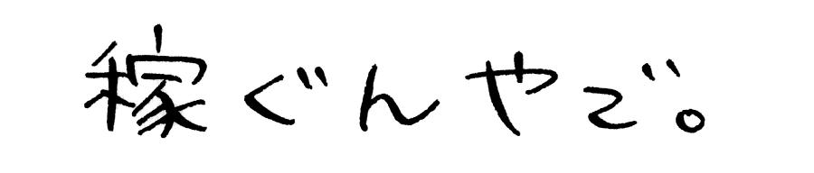 08_kukuri