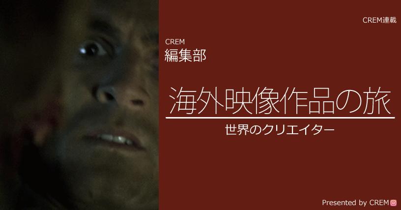 movie_184