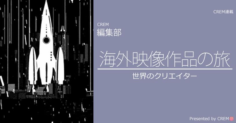 movie_191
