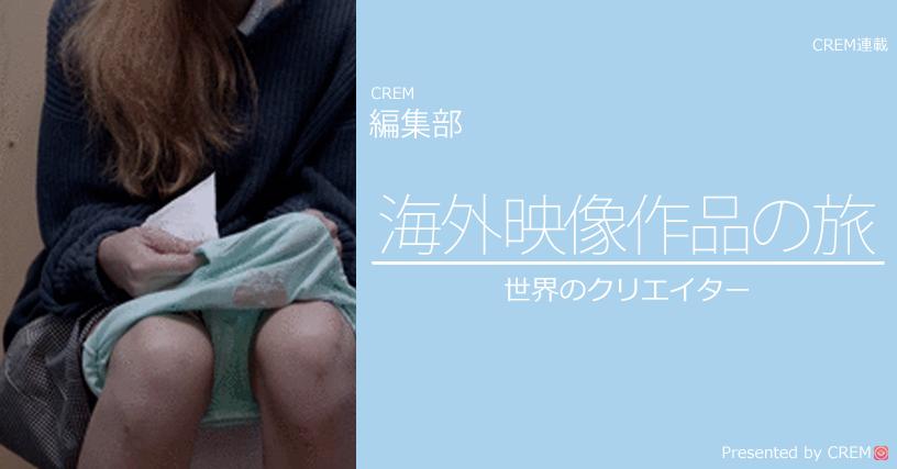 movie_195