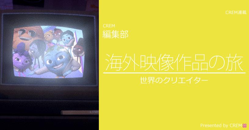 movie_197
