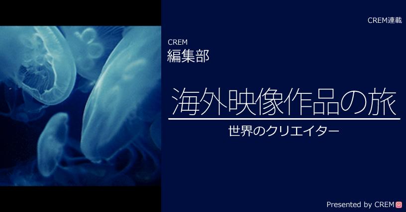 movie_198
