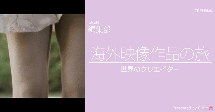 movie_199