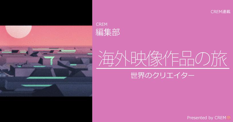 movie_216