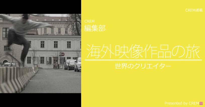 movie_236