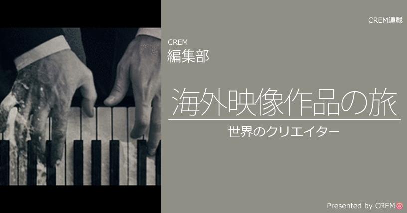 movie_254