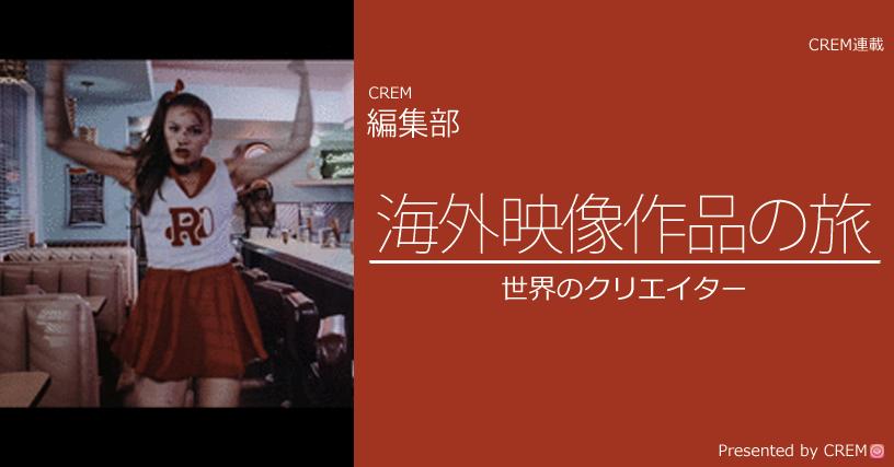 movie_279
