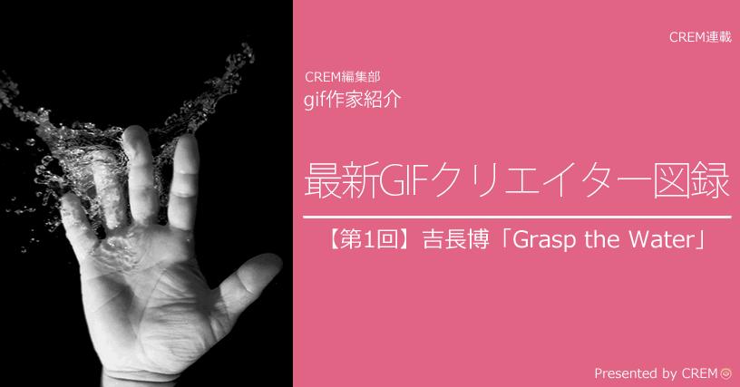 gif_sakka_001