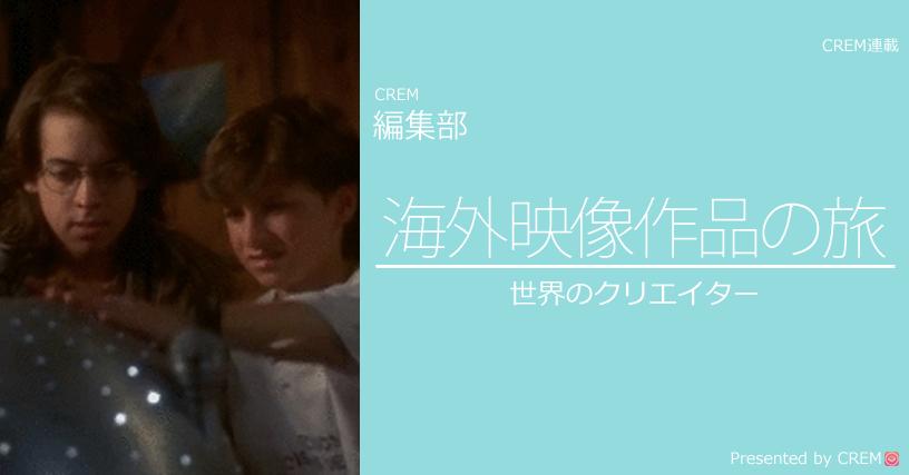 movie_229