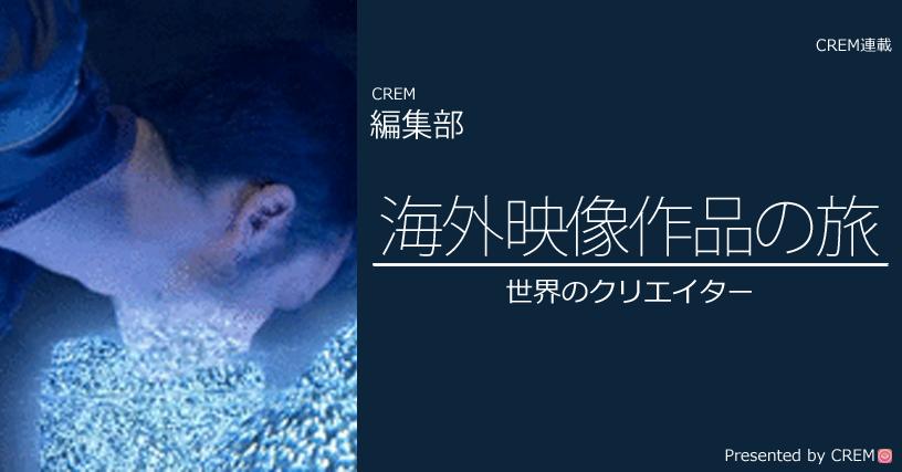 movie_358