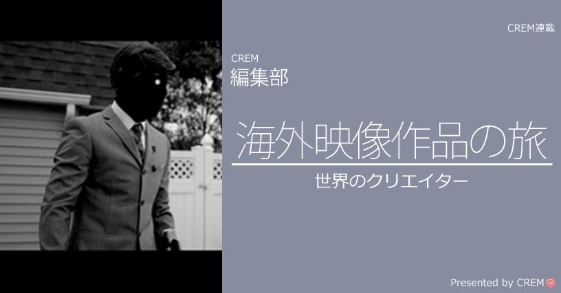 movie_369