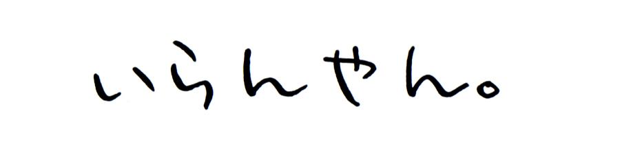 15_kukuri