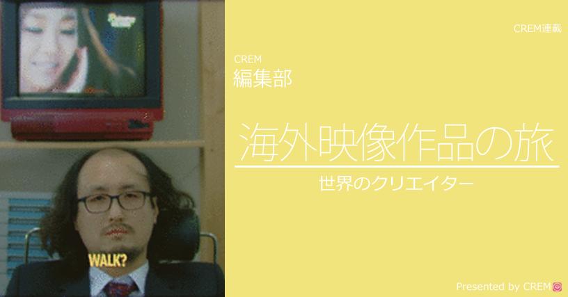 movie_402