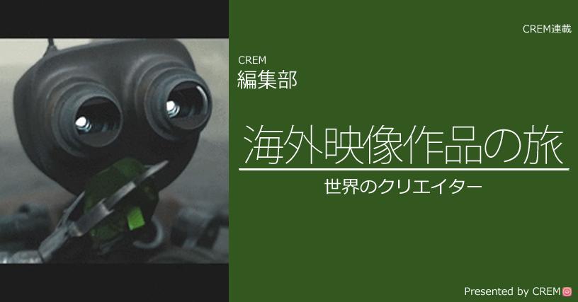 movie_408