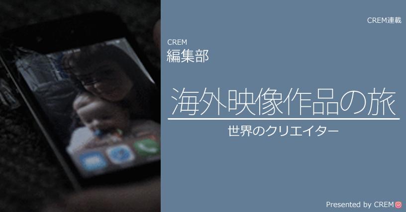 movie_413