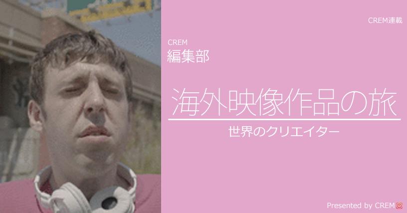 movie_430