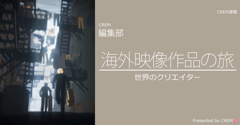 movie_447