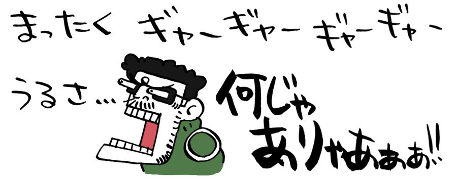 11_kukuri