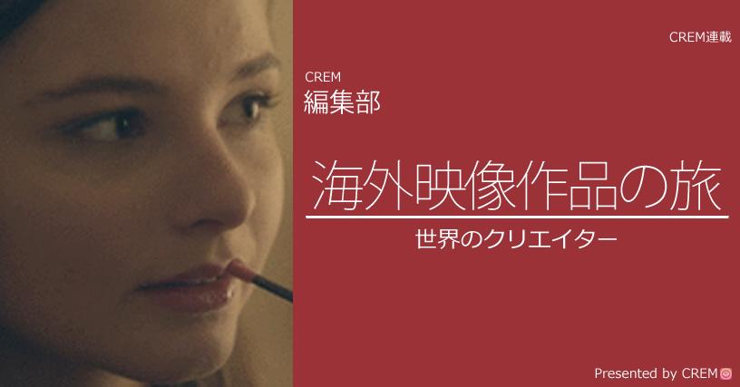 movie_484