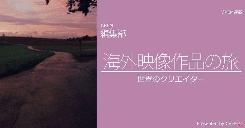 movie_519