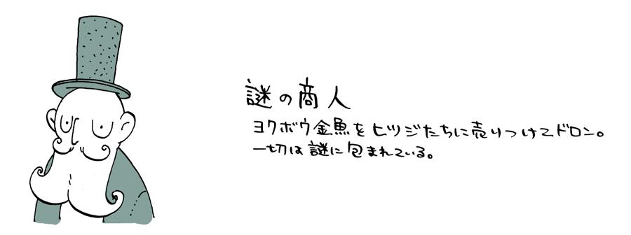 05_akindo