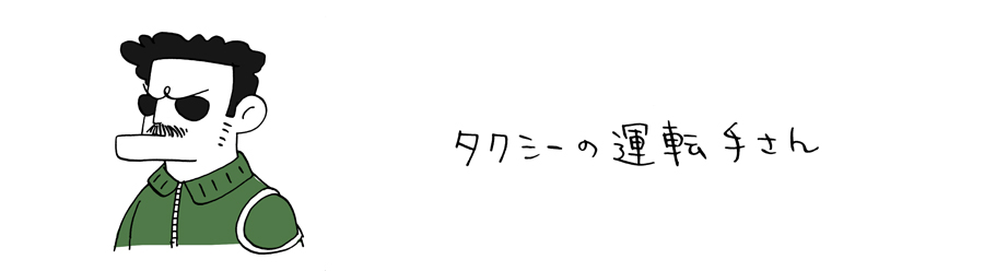 06_driver