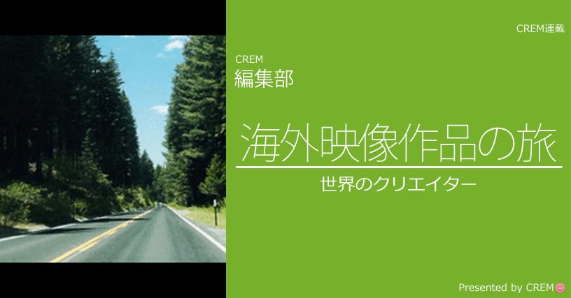 movie_541