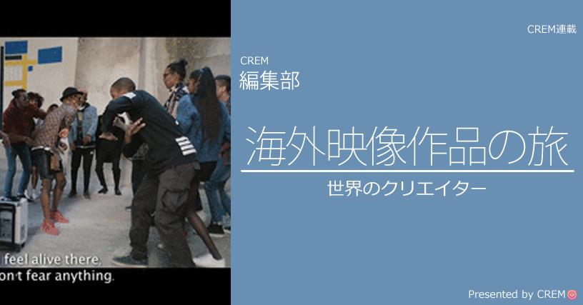 movie_560