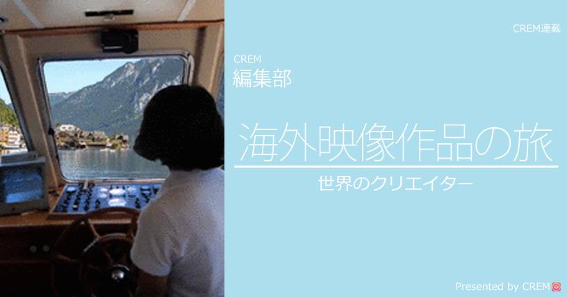 movie_565