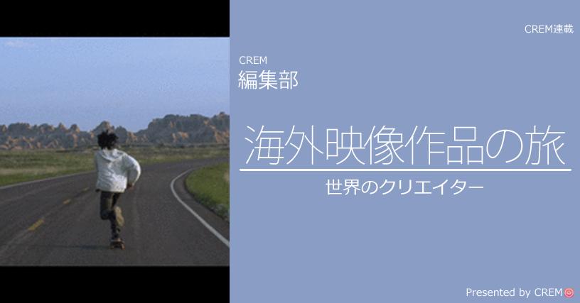 movie_570