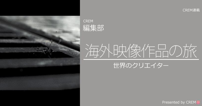 movie_591