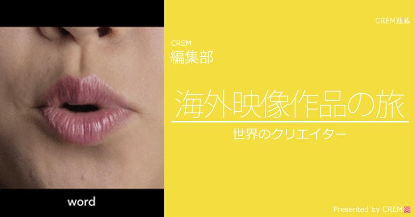 movie_597