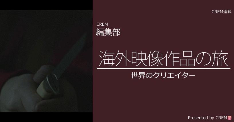 movie_618