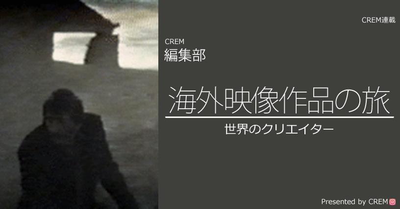 movie_620