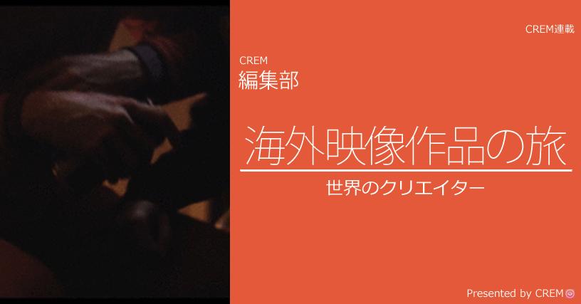 movie_673