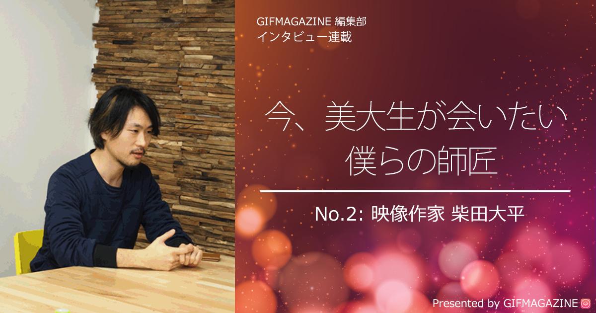icatch_bokurano-shisho-shimizu