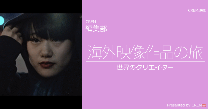 movie_682
