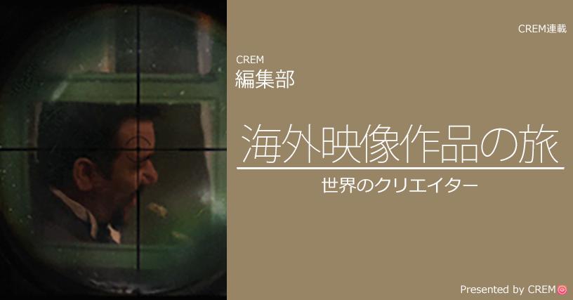 movie_702