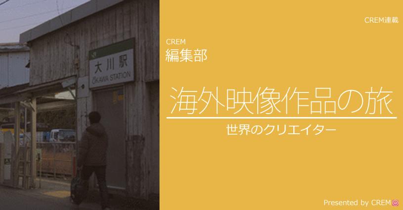 movie_703