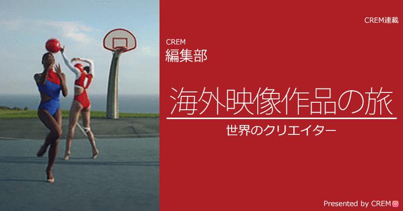movie_774
