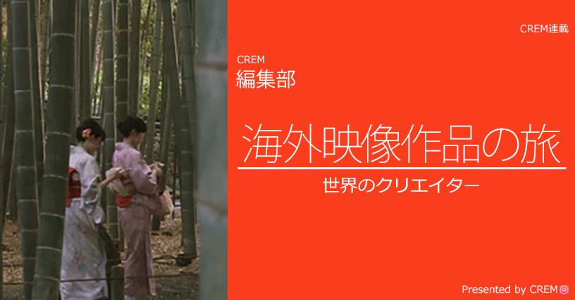 movie_784