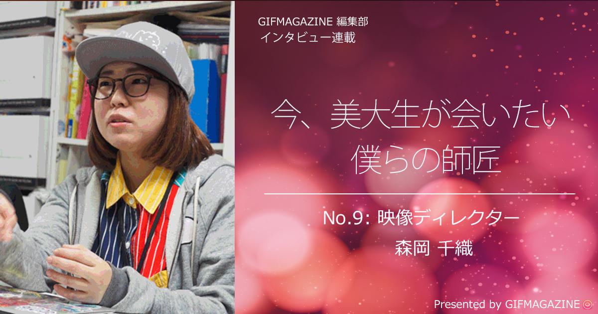 icatch_bokurano-shisho-master